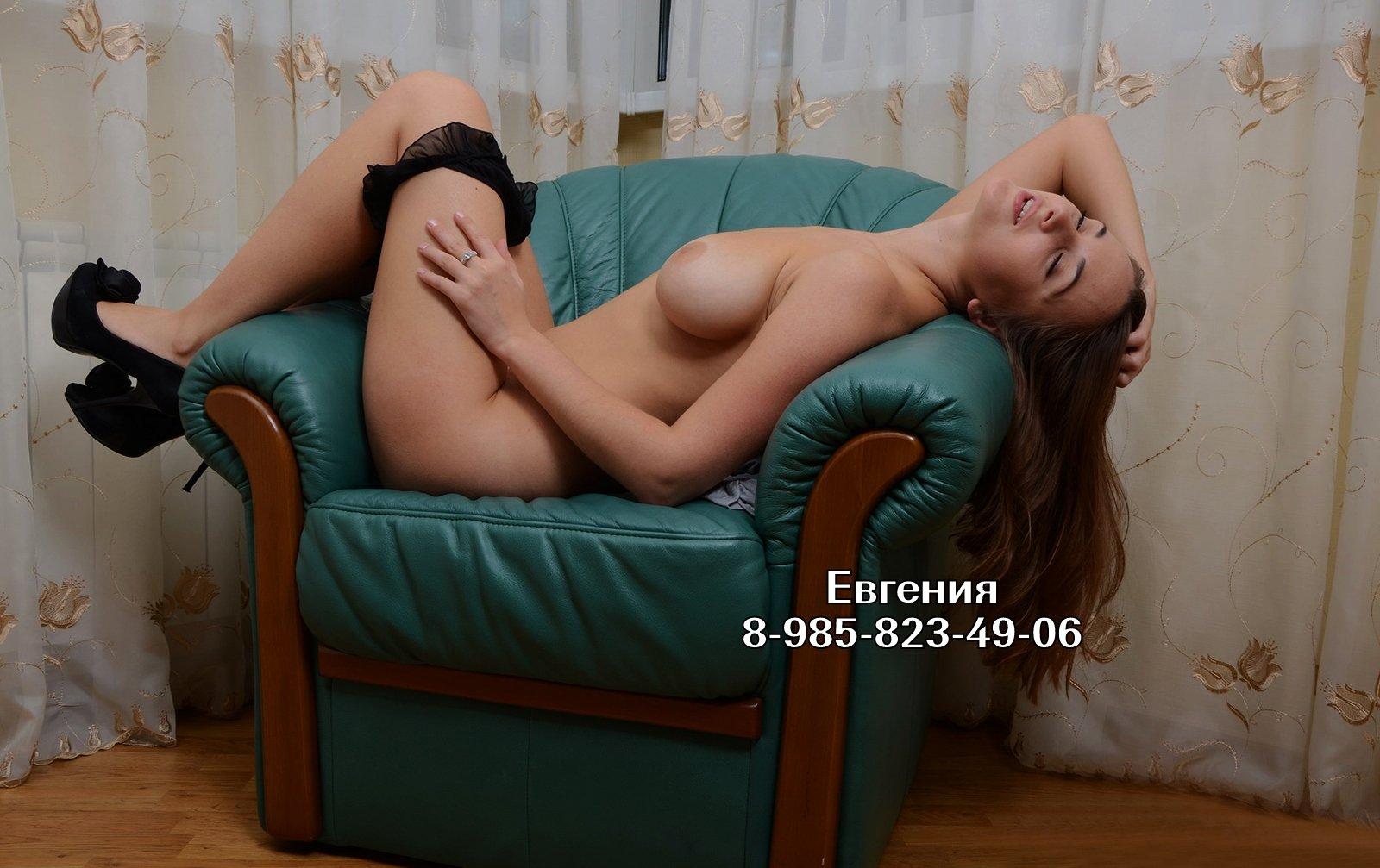 Телефоны индивидуалок в киеве, Дешевые проститутки в Киеве. Недорогие интим услуги 4 фотография