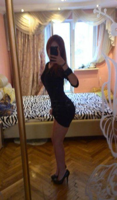 Проститутка Проститутка Алиса